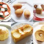ホットケーキミックスの人気レシピ18品。簡単お菓子からおかずまで。