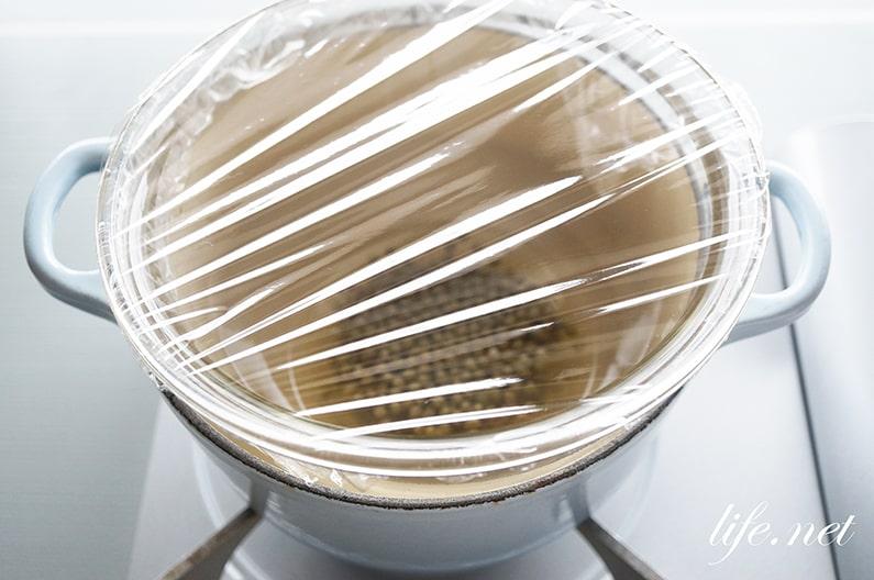 あさイチの山椒オイルの作り方。万能調味料になる米油オイル漬け。