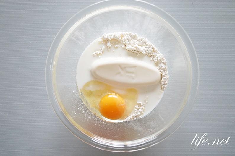 志麻さんのグジェールのレシピ。ホットケーキミックスとチーズのおつまみ。