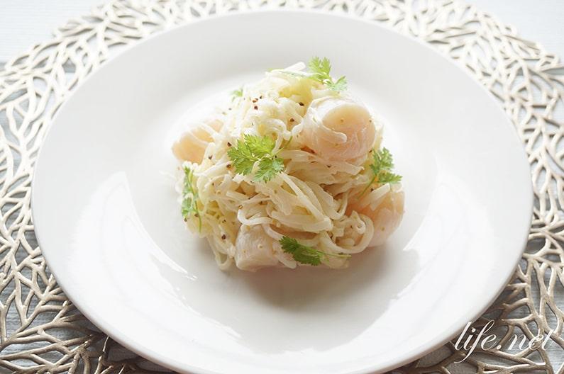 志麻さんのレムラードのレシピ。大根とほたてのマヨネーズサラダ。