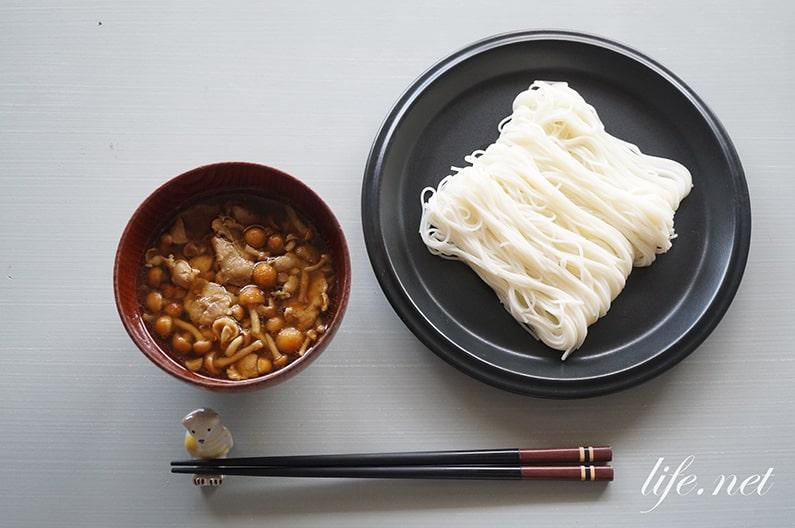 家事ヤロウの和風カレーそうめんの作り方。内藤裕子さんのレシピ。