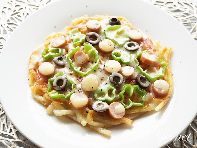 あさイチの冷凍うどんピザのレシピ。ピザ生地の代わりにもちもち!
