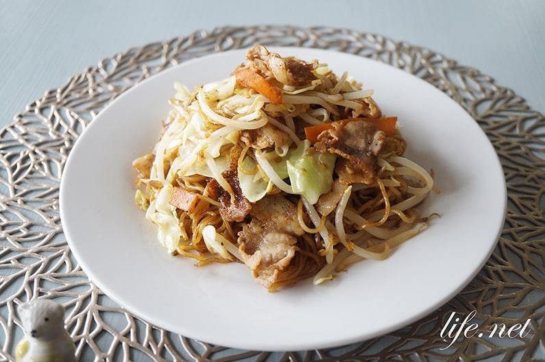 志麻さんのソース焼きそばのレシピ。具材を別で炒めるのがポイント。