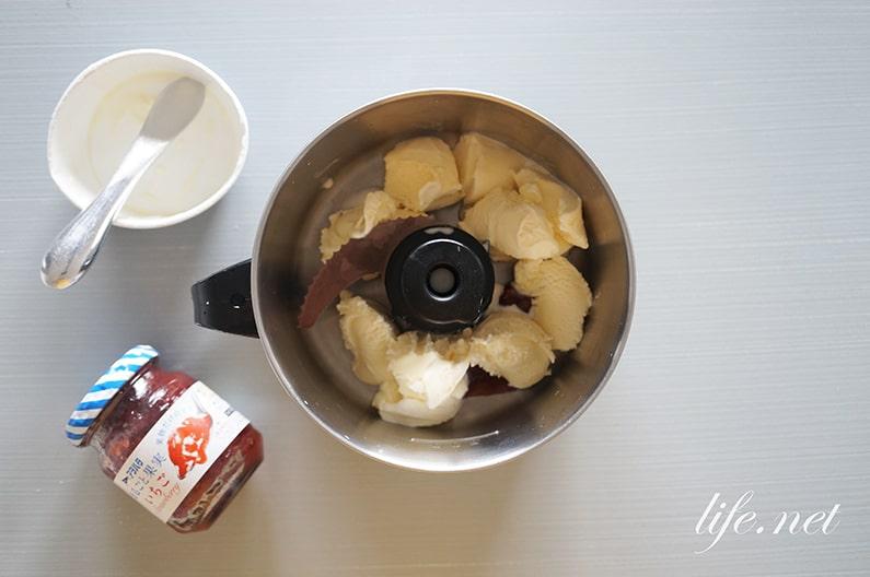 マックのストロベリーシェイクの再現レシピ。家事ヤロウで話題。
