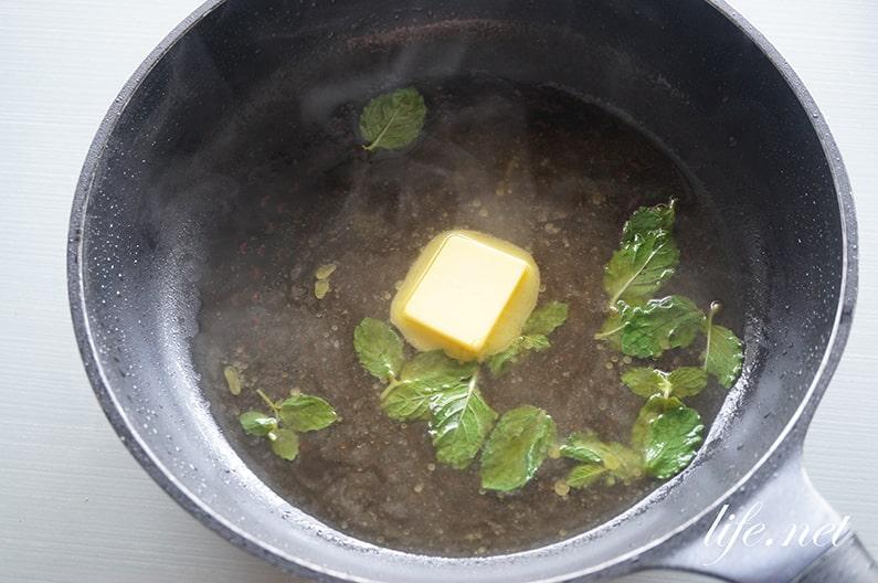志麻さんのポークソテーりんご添えのレシピ。沸騰ワード10で話題。