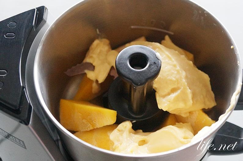 志麻さんマンゴーシャーベットとアイスのレシピ。冷凍して混ぜるだけ。