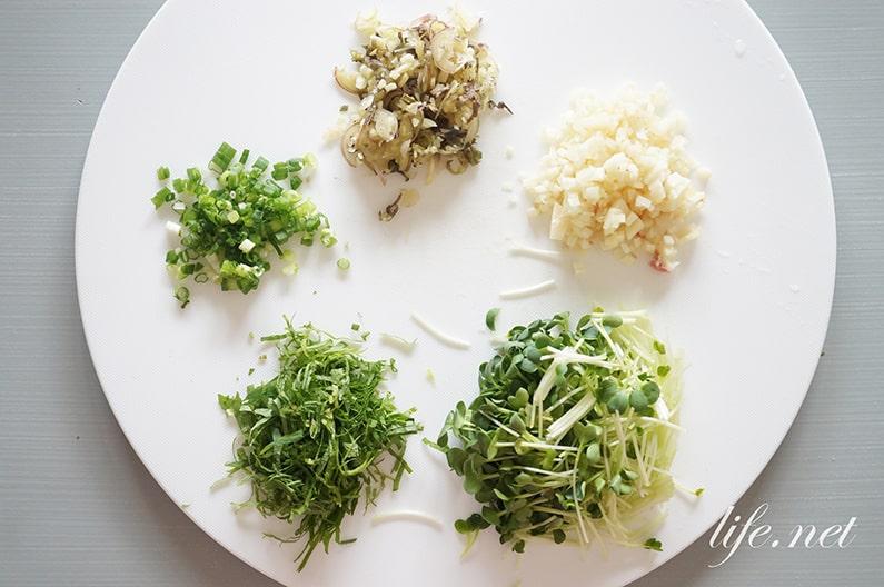 あさイチの万能薬味の作り方。新生姜やみょうが、夏野菜の薬味。