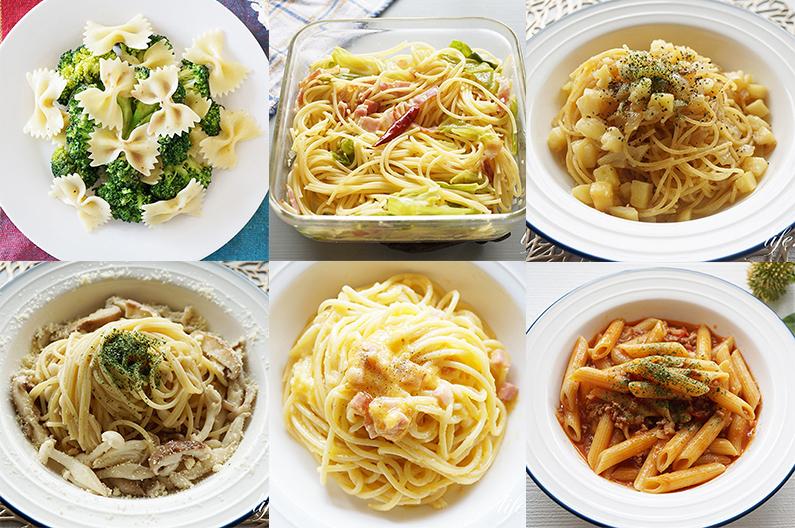 パスタの人気レシピ23品。簡単料理から美味しすぎる本格パスタまで。