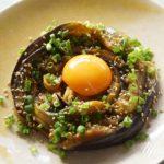なすのユッケの作り方。レンジと焼き肉のたれで簡単な絶品レシピ。