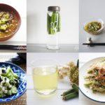 オクラのレシピ8品まとめ。子供に人気の料理から簡単メニューまで。