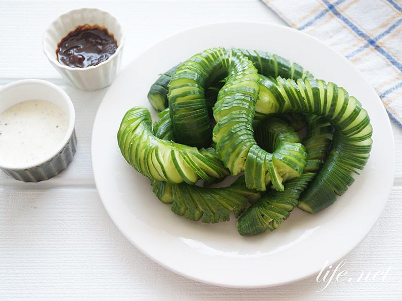 平野レミさんのビヨンビヨンきゅうりのレシピ。味噌&クリチディップで。