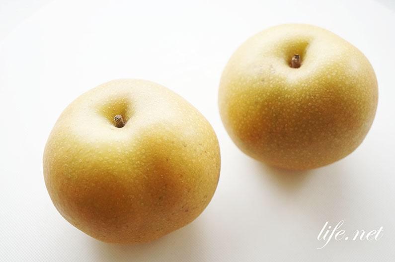 ガッテンの美味しい梨の見分け方。