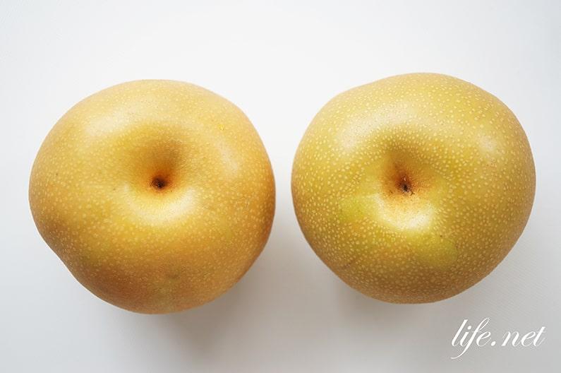 ガッテンの甘い梨の見分け方。美味しい梨はコルクを見るのがポイント。