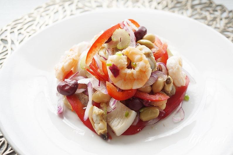 志麻さんのセビーチェのレシピ。シーフードミックスサラダの作り方。