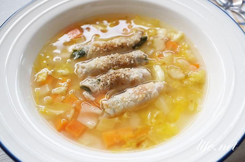 ポークロール野菜スープのレシピ。豚肉と野菜の具沢山スープ。
