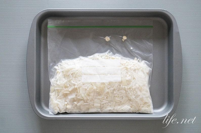あさイチの刻み冷凍えのきのレシピ。ダイエットにも効果的。