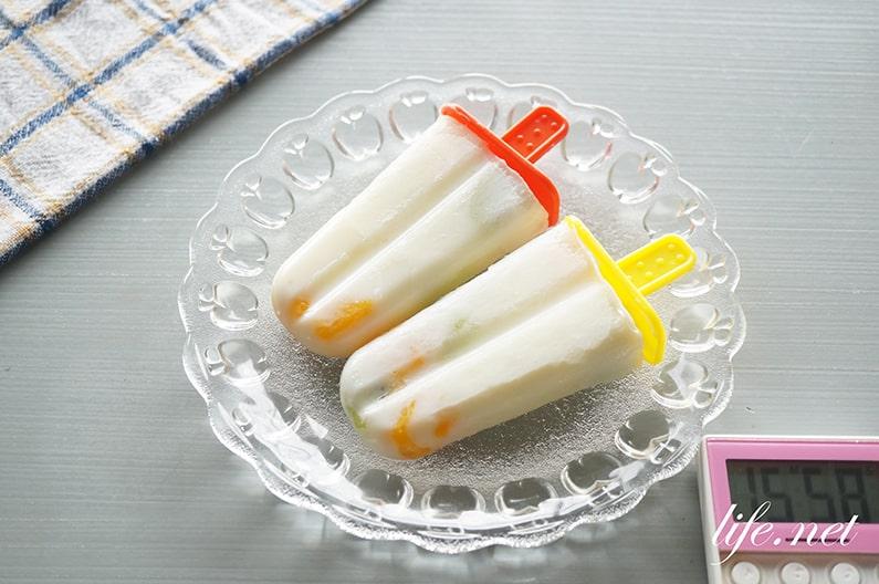 サイエンススイーツの溶けないアイスの作り方。寒天で簡単にできる。