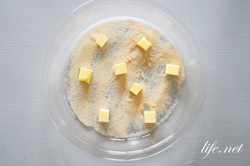 志麻さんのりんごのタルトタタンのレシピ。レンジとオーブンで簡単。