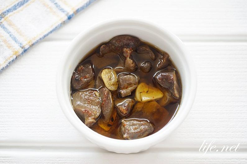 志麻さんの砂肝のコンフィのレシピ。簡単低温調理で食感最高。