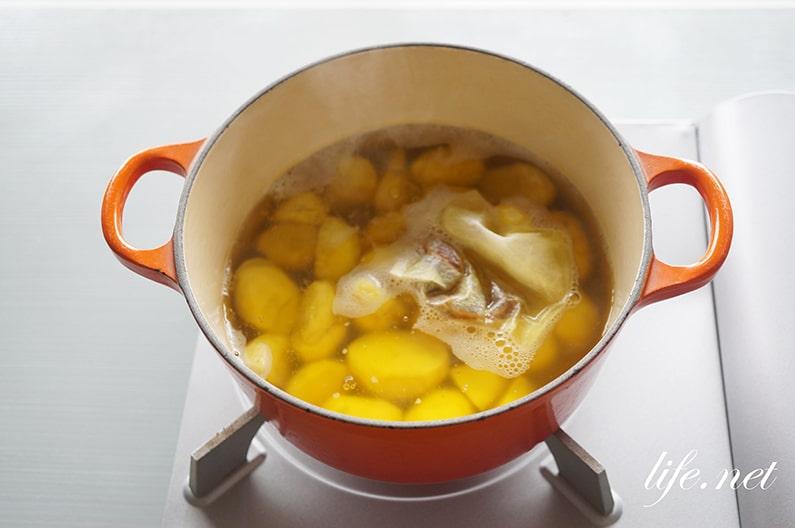 栗の甘露煮の作り方。意外と簡単にできて買うより美味しい。