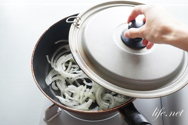 ガッテンの玉ねぎスライスのレシピ。辛くないオニオンスライス。