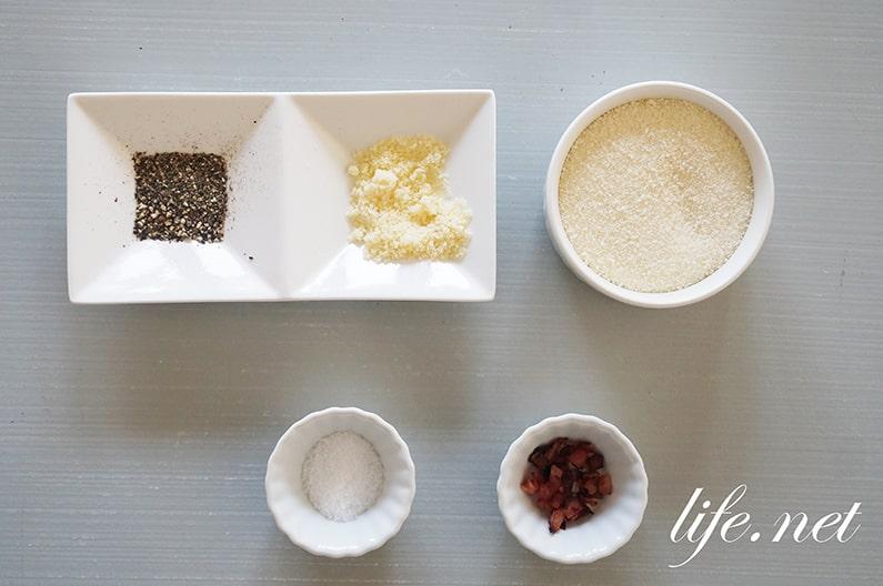 ゼラチンふりかけのレシピ。美容にも効果的な3種の作り方を紹介。