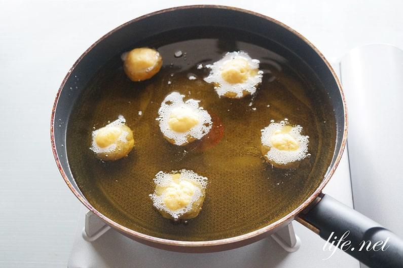 ケンミンショーのサーターアンダギーのレシピ。沖縄の揚げ菓子。