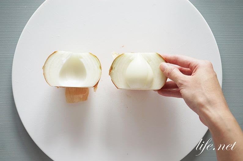 ガッテンの玉ねぎの芯の分け方とレシピ。内側・外側の使い分けに。