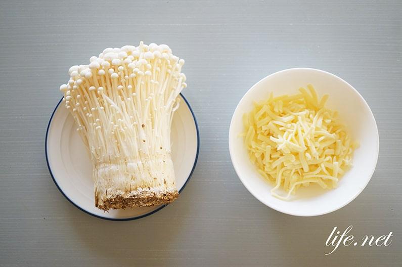 志麻さんのえのきガレットのレシピ。えのきとチーズを焼くだけ。