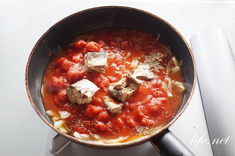 志麻さんの鯖パイの作り方。鯖缶とトマトのおかずパイ。