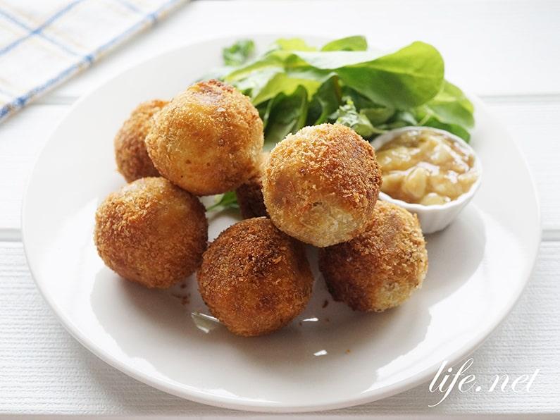 志麻さんのコロッケのレシピ。お肉屋さんのコロッケ風の作り方。