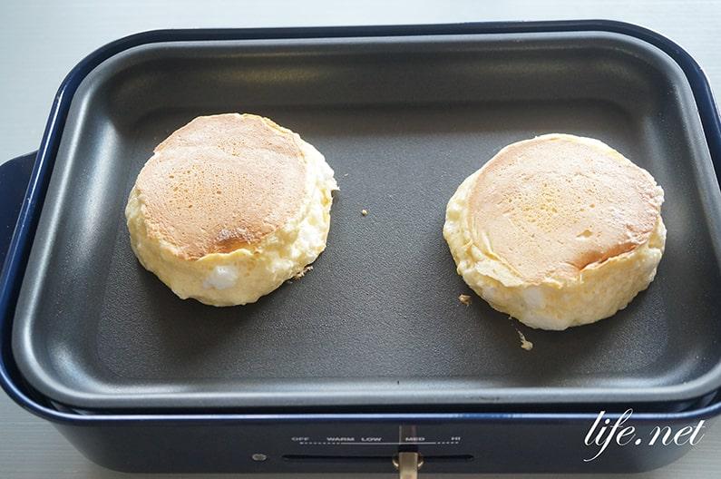 あさイチの名店のスフレホットケーキの作り方。ホットプレートで焼ける。