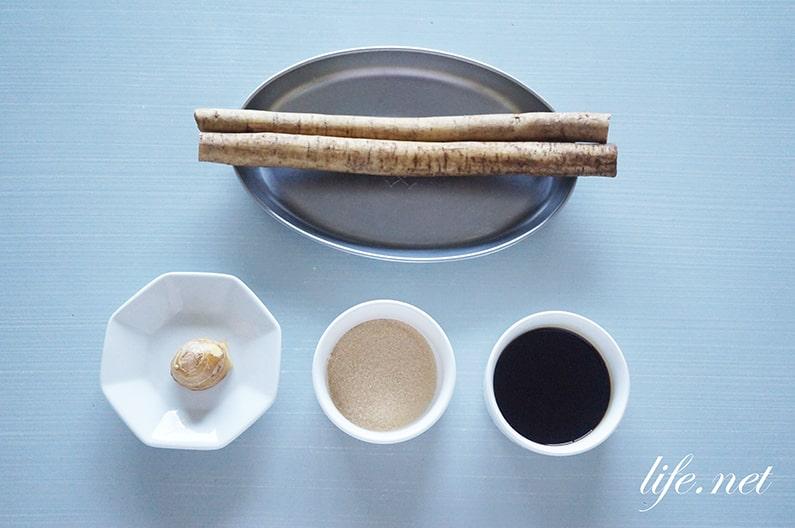 志麻さんの揚げごぼうの佃煮のレシピ。ごはんのお供やお弁当に最高。