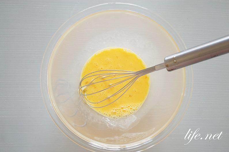 あさイチの名店の極厚ホットケーキの作り方。草加のカフェのレシピ。