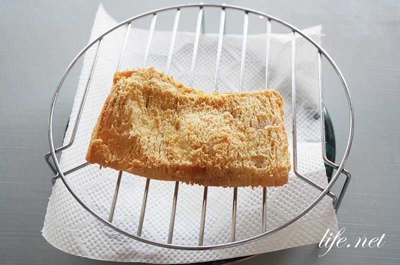 あさイチの油揚げトンカツのレシピ。衣の代わりに!低糖質にできる。