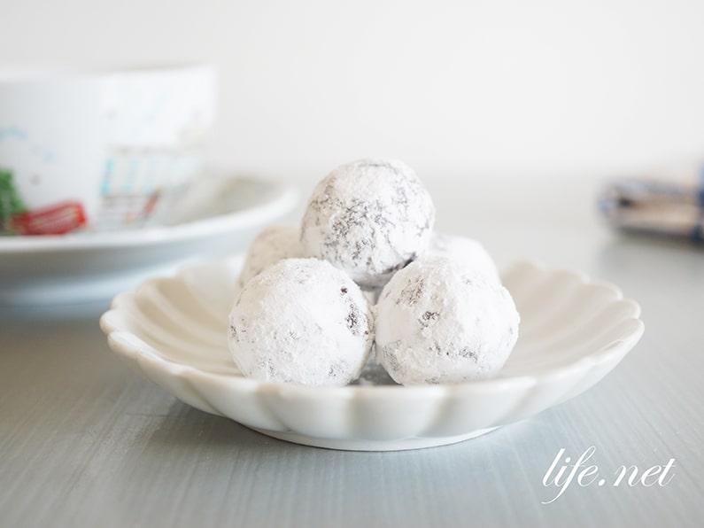 紅茶トリュフチョコレートの作り方。プロの絶品アレンジレシピ。