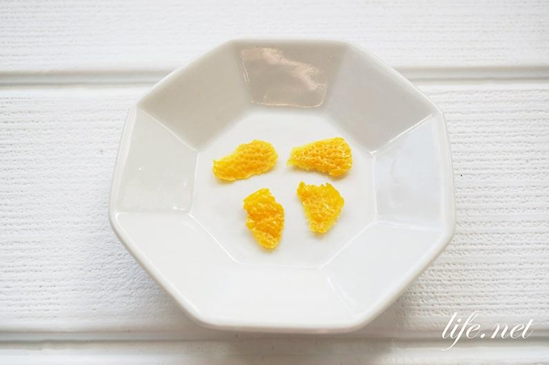 へぎ柚子と松葉柚子、折れ松葉の作り方。飾り切りのやり方を紹介。