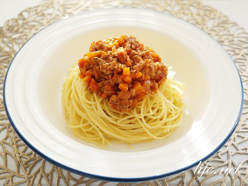 タサン志麻さんのミートソースのレシピ。トマト缶とケチャップで。