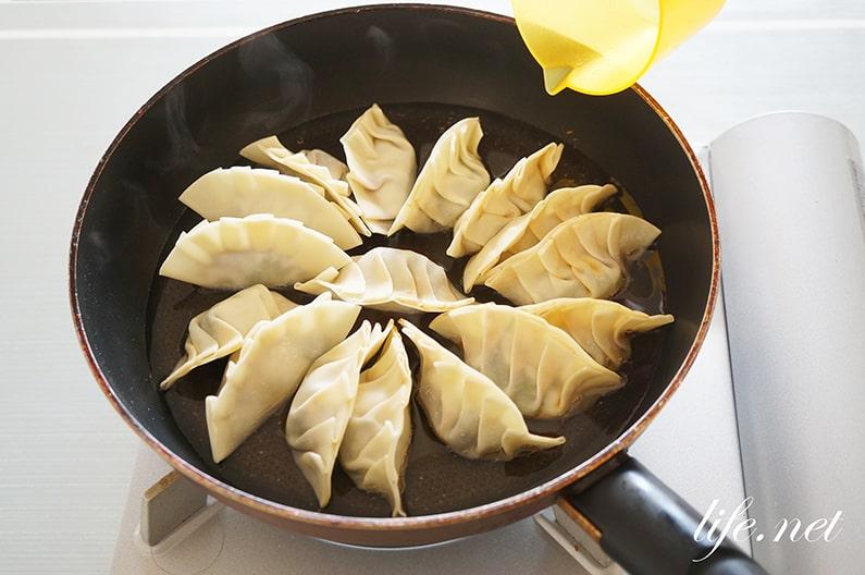 志麻さんの牡蠣餃子のレシピ。大葉と牡蠣が入った絶品餃子。