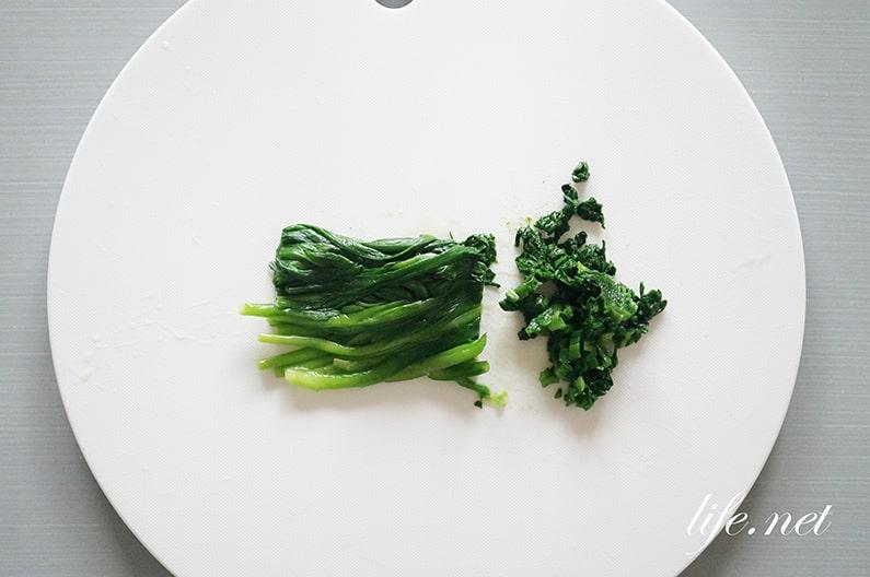 平野レミさんのニラ餅の作り方。家事ヤロウで話題の絶品レシピ。