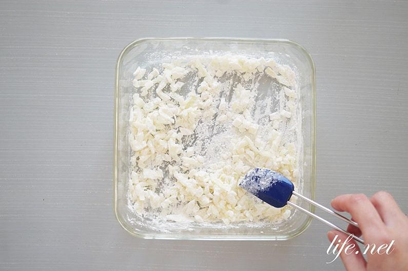 平野レミさんの餅ラザニアの作り方。モニタリングの人気レシピ。
