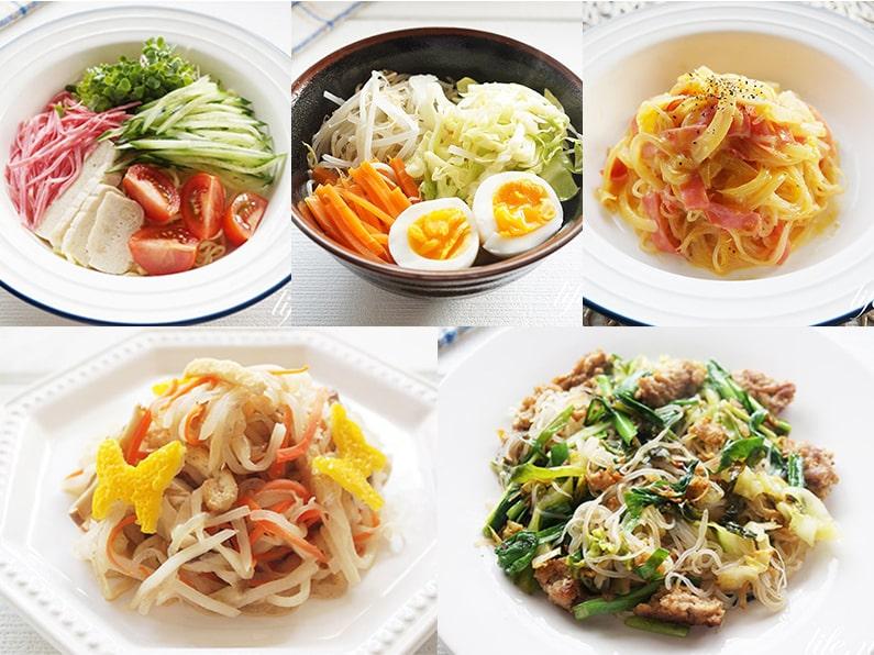 しらたきのレシピ5品まとめ。ダイエットにも!子供に人気の料理も。