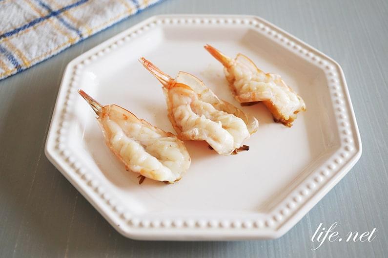 ガッテンの海老の焼き蒸しのレシピ。背開きでうまみたっぷりに。