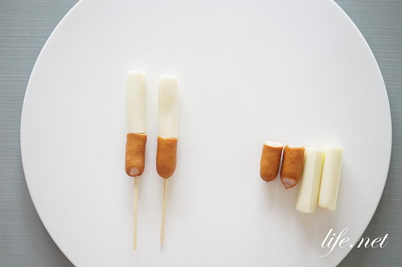 チーズハットグの作り方。ホットケーキミックスとさけるチーズで!