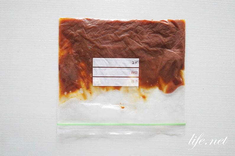 あさイチのチーズの味噌漬けの作り方。6Pチーズで簡単!