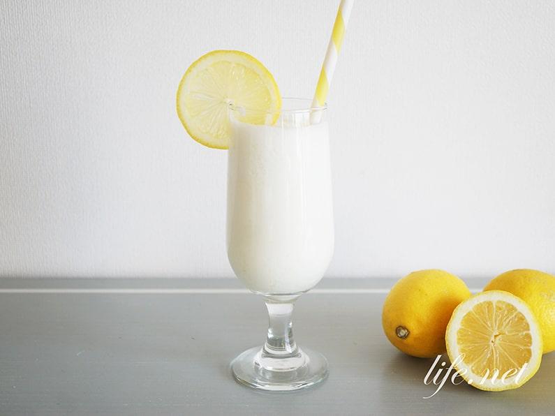 ガッテンのレモンラッシーの作り方。牛乳に果汁とはちみつで簡単!