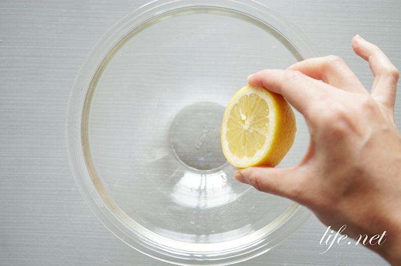 ガッテン流レモンの搾り方。フォークで搾り器なしでも簡単にできる!