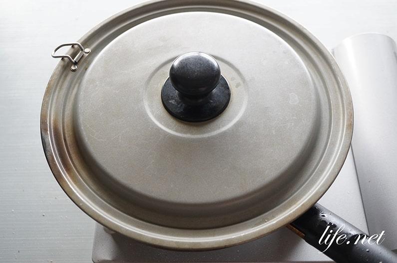志麻さんの和風煮込みハンバーグのレシピ。だしパックで煮て絶品に。