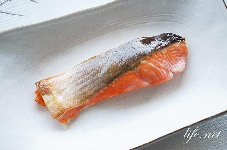 鮭のみりん漬け焼きの作り方。臭みなし!オーブンで簡単。