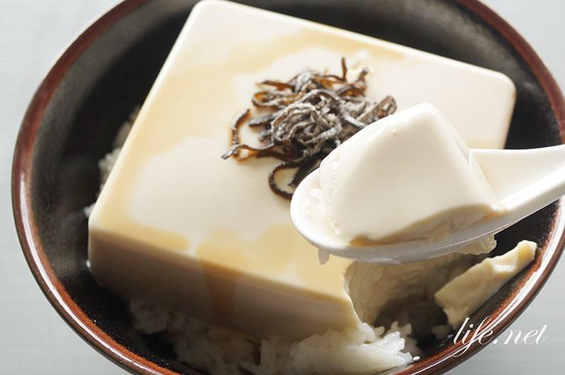 ガッテンの充填豆腐丼のレシピ。の美味しい食べ方。パックごと温めて絶品に!